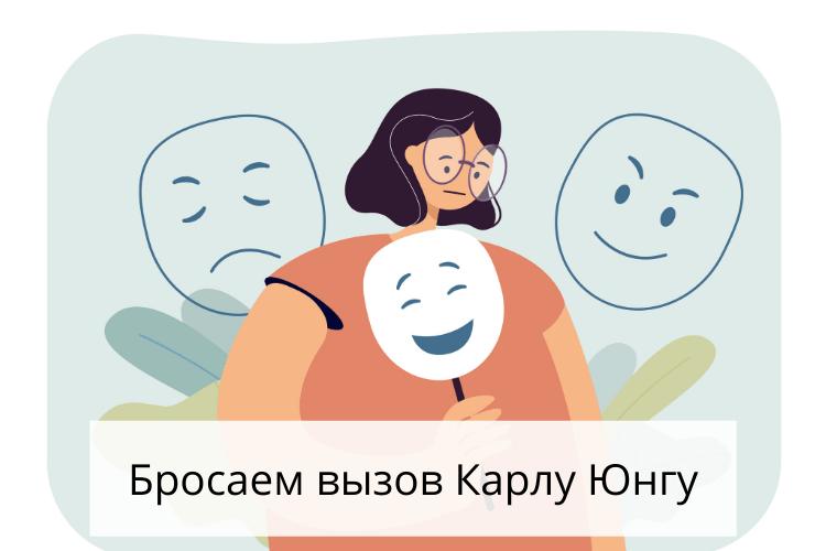 16 типов личности в психологии