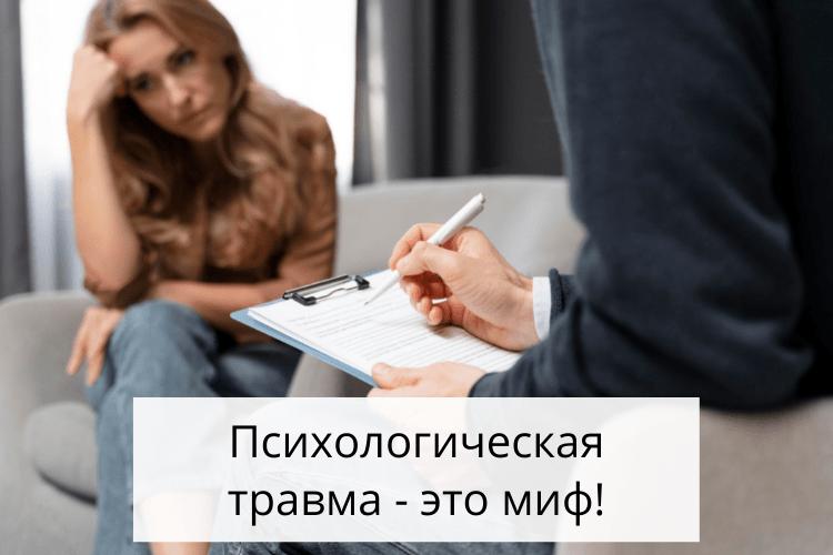 16 типов личностей в психологии - миф