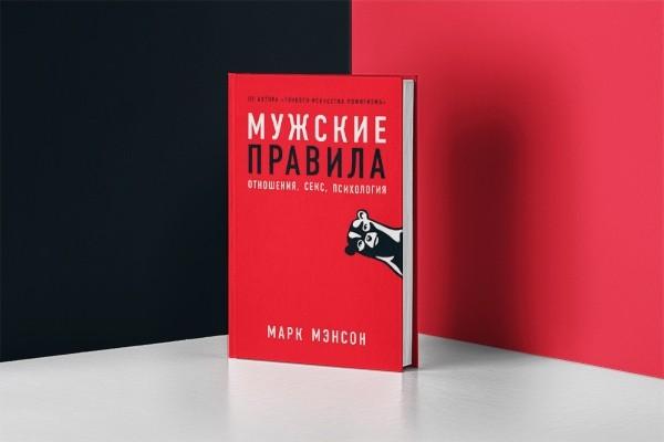 Рекомендуемые книги