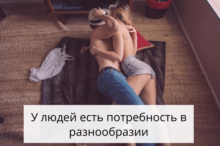 Как нужно избавиться от ревности