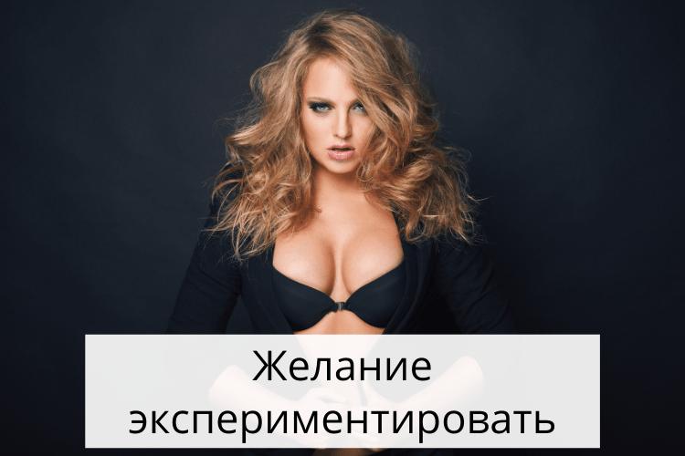 Что мужчины любят в сексе больше всего