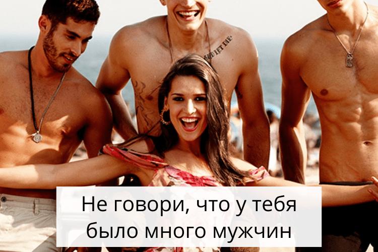 Что мужчины любят в сексе с женщиной