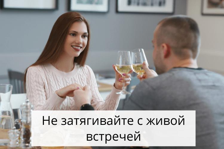 вопросы мужчине интересные - живая встреча