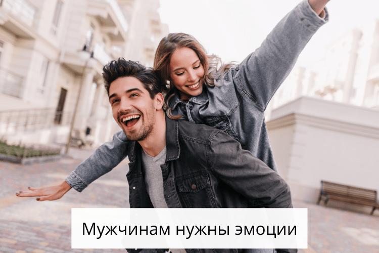 психологические приемы как привязать к себе мужчину