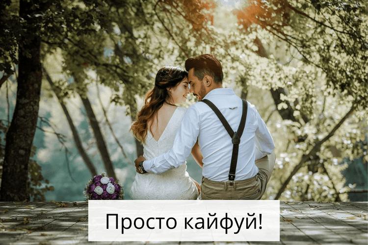 Как влюбить в себя мужчину - лучшие психологические приемы