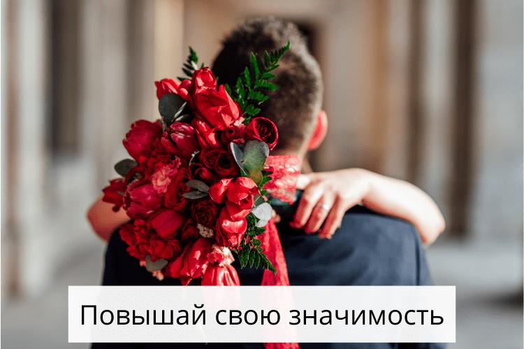 Как влюбить в себя мужчину топ психологических приемов