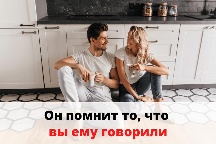 как определить искреннее отношение мужчины к себе