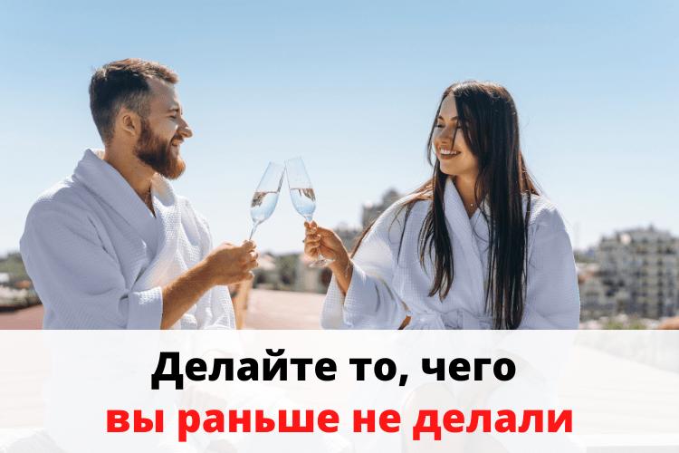 Когда стоит разводиться с мужем советы и рекомендации психолога